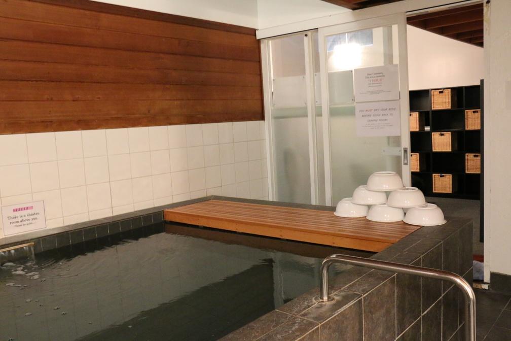 The Japanese Bath House